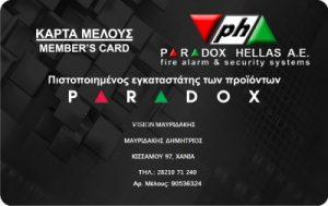 VISION-PARADOX