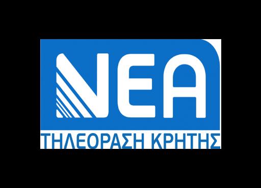 nea_tileorasi_kritis_bl