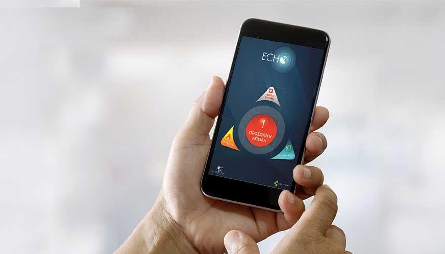 Υπηρεσία Echo Mobile Application